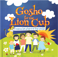 GOSHO FOR LION CUB