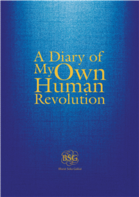 A DIARY OF MY OWN HUMAN REVOLUTION