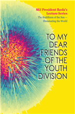 TO MY DEAR FRIENDS OF THE YOUTH DIVISION