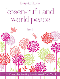 Kosen Rufu & world Peace -3.3