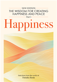 The wisdom of Creating Happiness and Peace  (New Edition)– Part -1