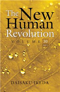 New Human Revolution Volume -30  (Part -2)