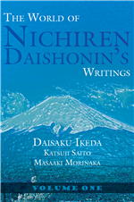 THE WORLD OF NICHIREN DAISHONIN'S WRITINGS - VOL 1