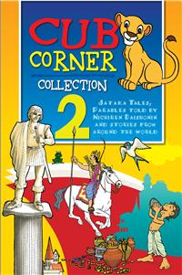 CUB CORNER COLLECTION - VOL. 2