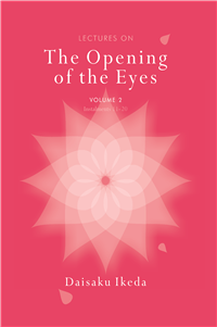 LECTURES ON 'THE OPENING OF THE EYES' - VOLUME 2