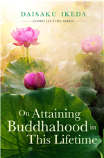 On Attaining Buddhahood in This Lifetime