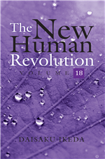 THE NEW HUMAN REVOLUTION VOLUME - 18