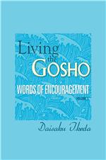 LIVING THE GOSHO - WORDS OF ENCOURAGEMENT (VOL. 1)