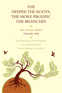 THE DEEPER THE ROOTS, THE MORE PROLIFIC THE BRANCHES - VOL. 1