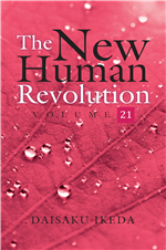 THE NEW HUMAN REVOLUTION VOLUME - 21