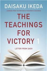 THE TEACHINGS FOR VICTORY - VOL. 1