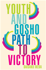 YOUTH AND GOSHO - PATH TO VICTORY