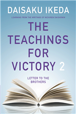 THE TEACHINGS FOR VICTORY - VOL. 2