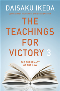 THE TEACHINGS FOR VICTORY - VOL. 3