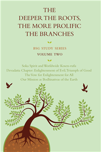 THE DEEPER THE ROOTS, THE MORE PROLIFIC THE BRANCHES - VOL. 2