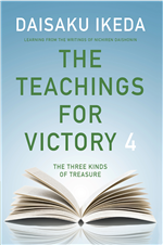 THE TEACHINGS FOR VICTORY - VOL 4