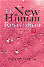 THE NEW HUMAN REVOLUTION VOLUME- 22