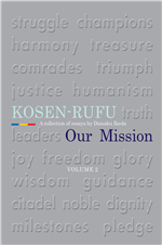 KOSEN-RUFU OUR MISSION - VOL.2