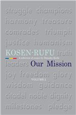 Kosen Rufu Our Mission Vol-2