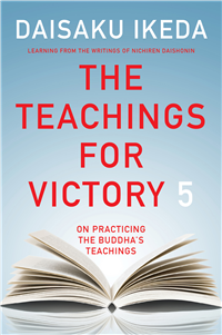 THE TEACHINGS FOR VICTORY - VOL 5