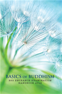 BASICS OF BUDDHISM 2016