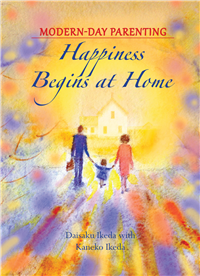 HAPPINESS BEGINS AT HOME