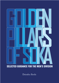 GOLDEN PILLARS OF SOKA