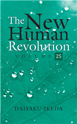 THE NEW HUMAN REVOLUTION VOLUME- 25