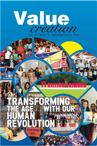 VALUE CREATION - VOL 14 / ISSUE 12 (DEC-2019)