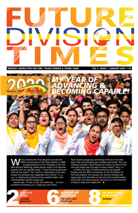 Future Division Times Issue 5/ volume 1- January 2020
