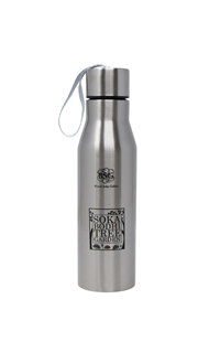 SBTG Insulated Water Bottle - Silver