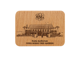SBTG Fridge Magnet Wooden