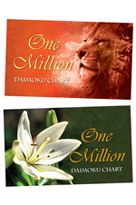 ONE MILLION DAIMOKU CHARTS