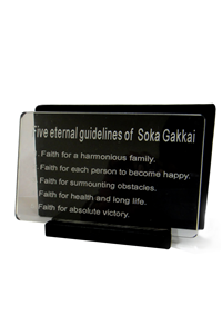 TABLE STAND OF FIVE GUIDELINES