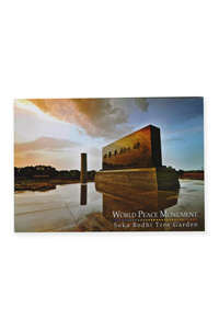 WORLD PEACE MONUMENT POST CARD