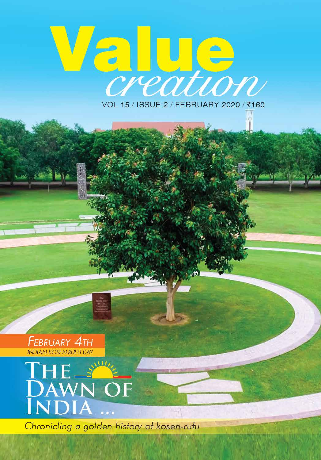 VALUE CREATION - VOL 15 / ISSUE 2 (FEB-2020)