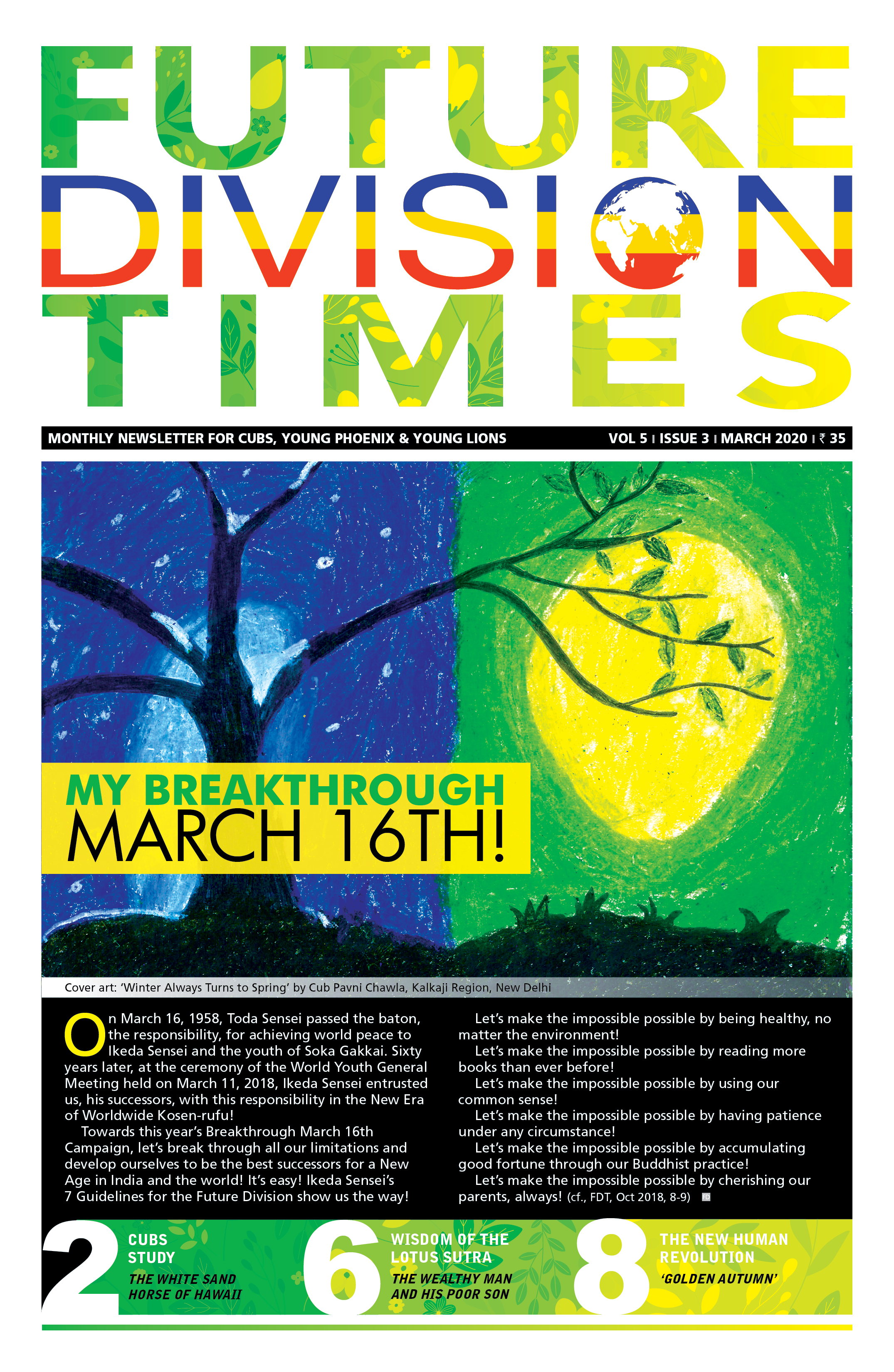 FD Times Vol.5/Issue 3 (March 2020)