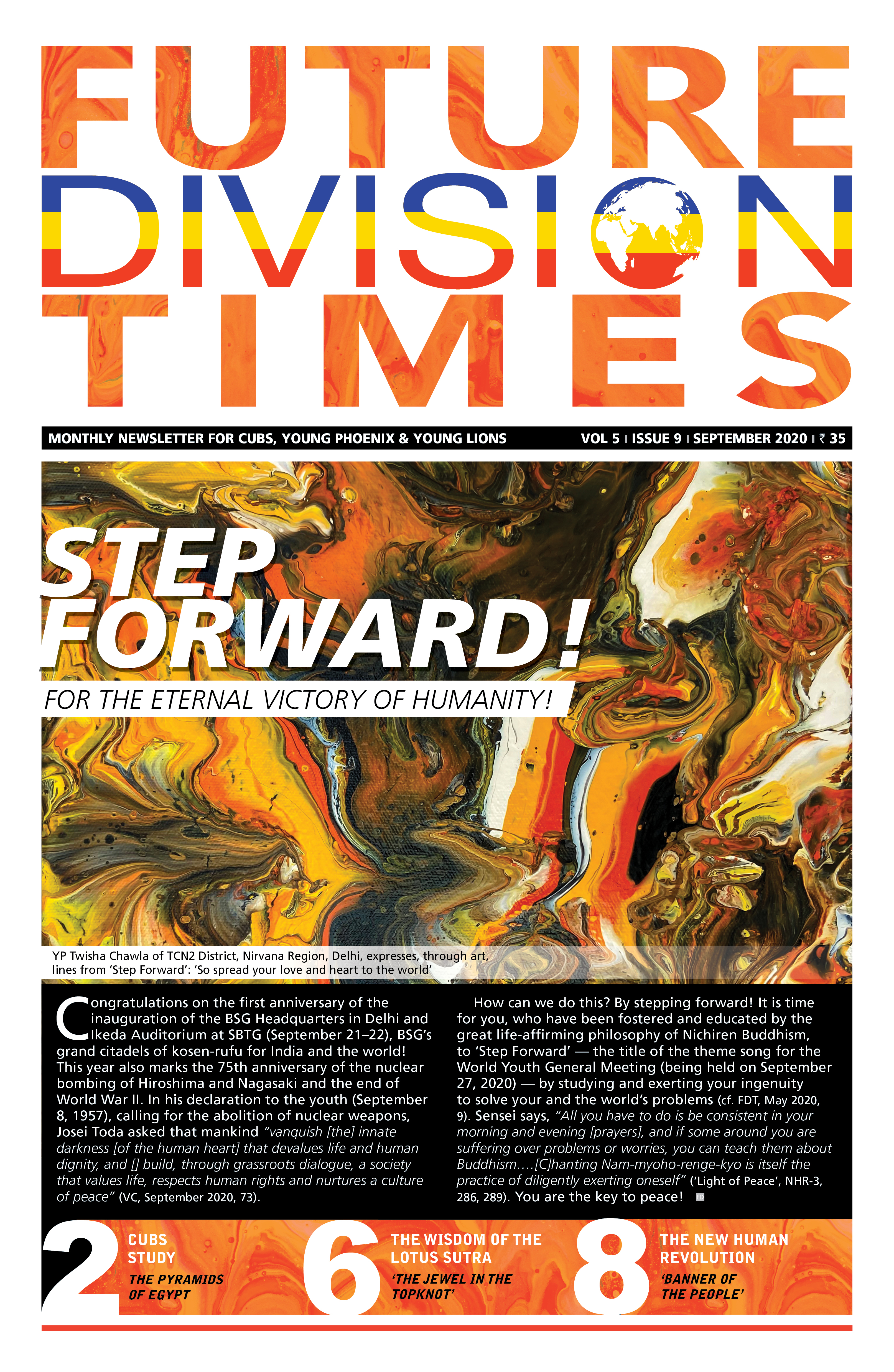 Future Division Times Issue 5/ volume 9- September 2020