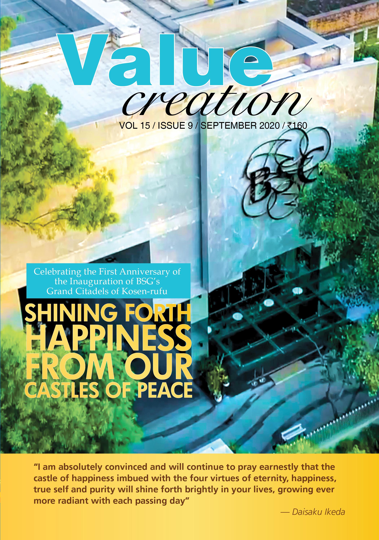 VALUE CREATION - VOL 15 / ISSUE 9(September 2020)