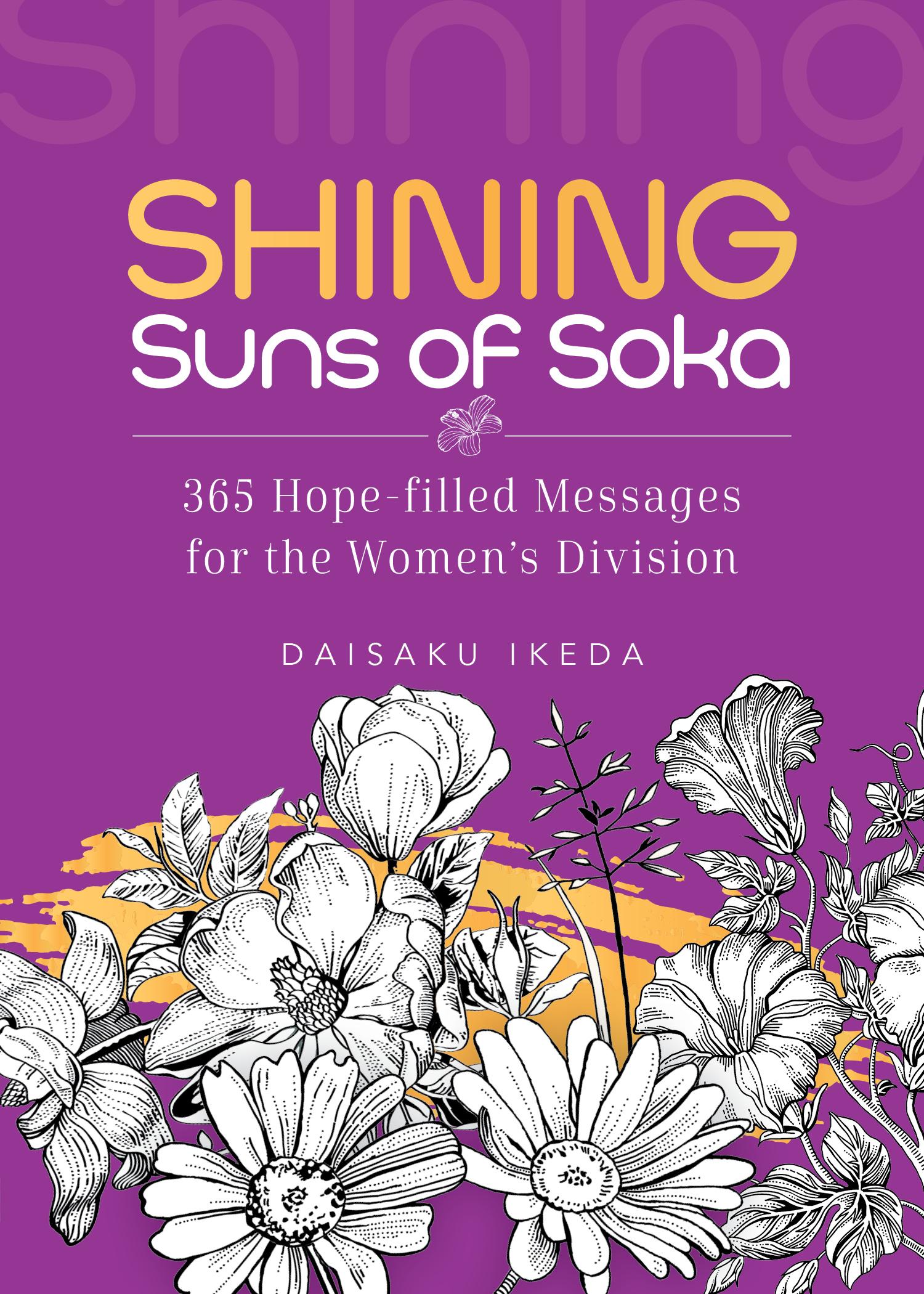 Shining Suns of Soka