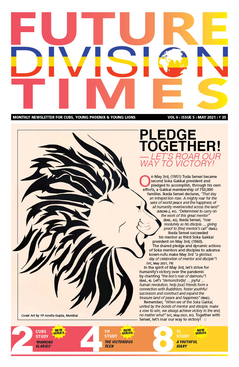 Future Division Times Issue 6/ volume 5-May 2021