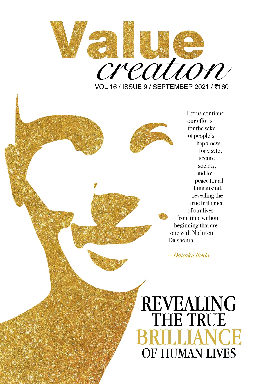 VALUE CREATION - VOL 16 / ISSUE 9(September  2021)