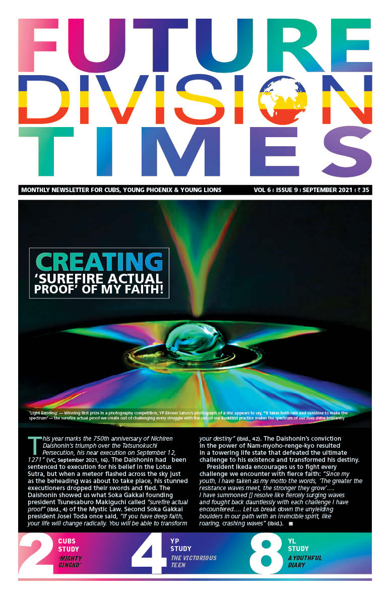 Future Division Times Issue 6/ volume 9-September 2021