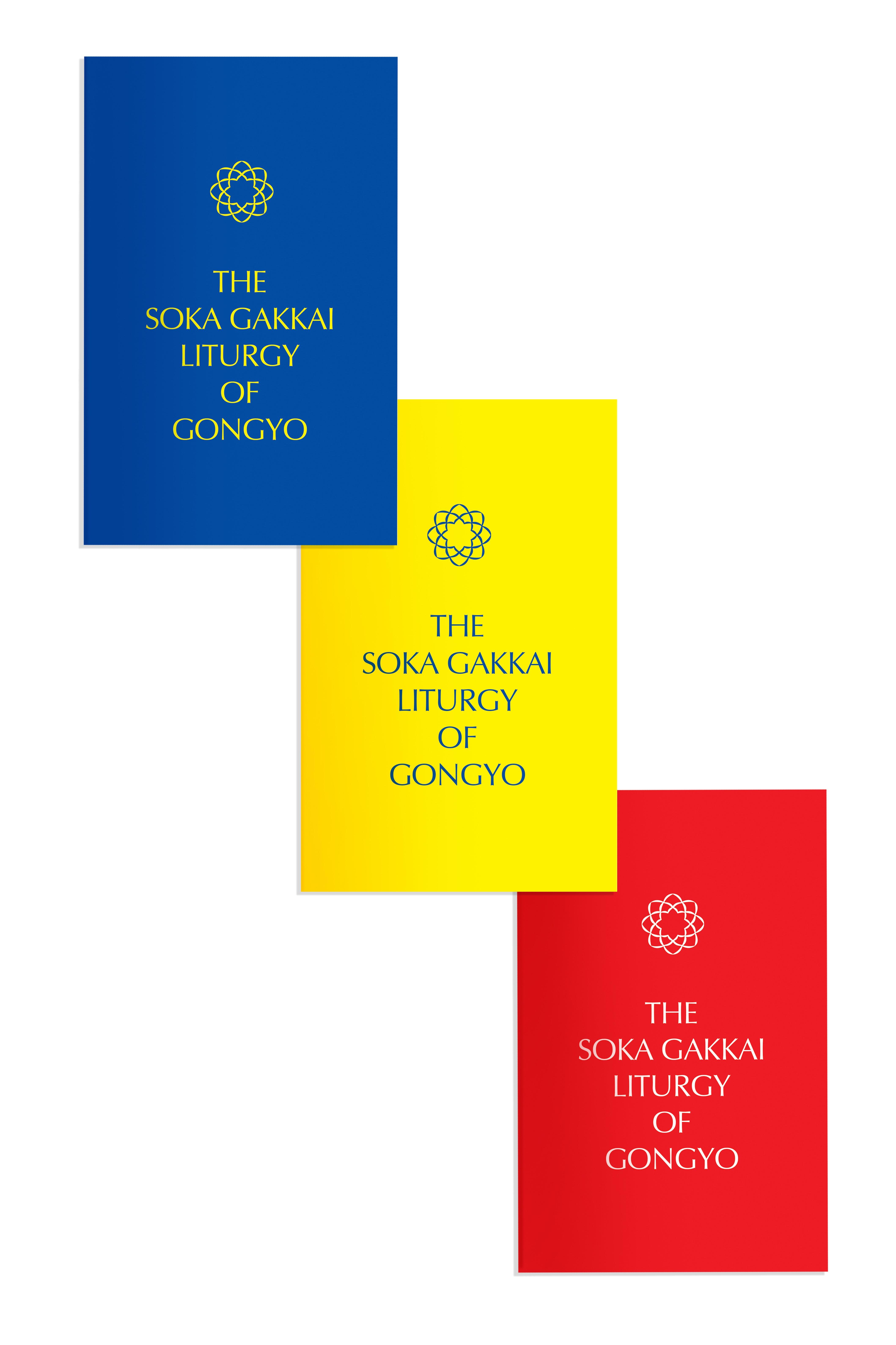 SOKA  Gakkai Liturgy