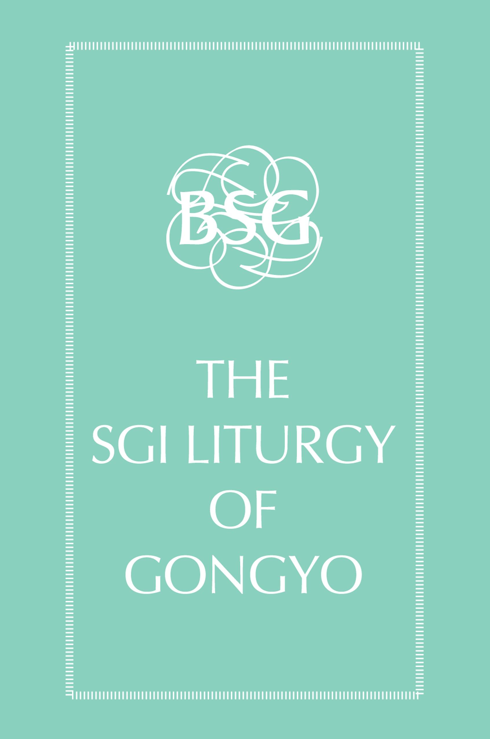 THE SGI LITURGY OF GONGYO(Set of 5)