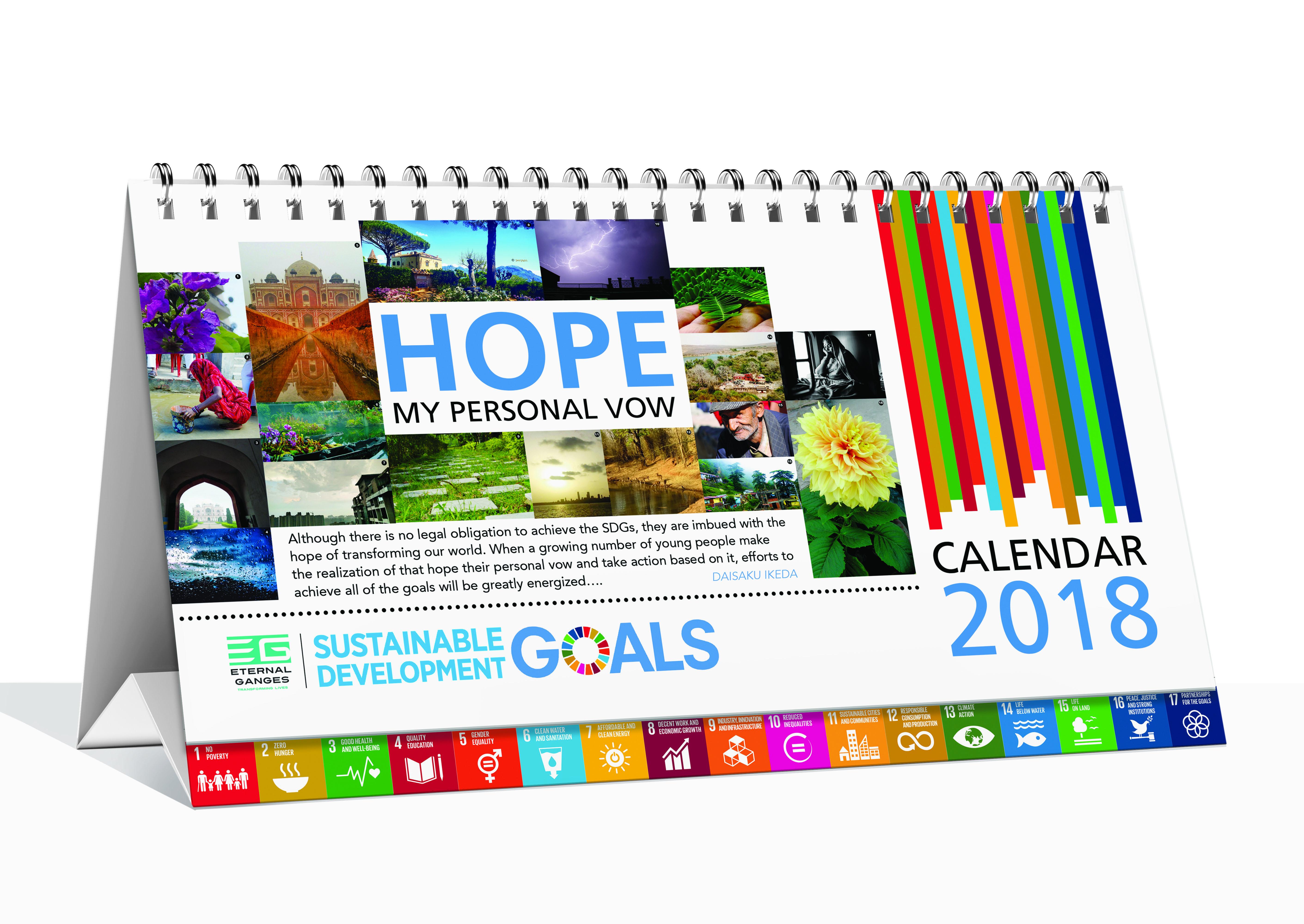 personal calendar 2018
