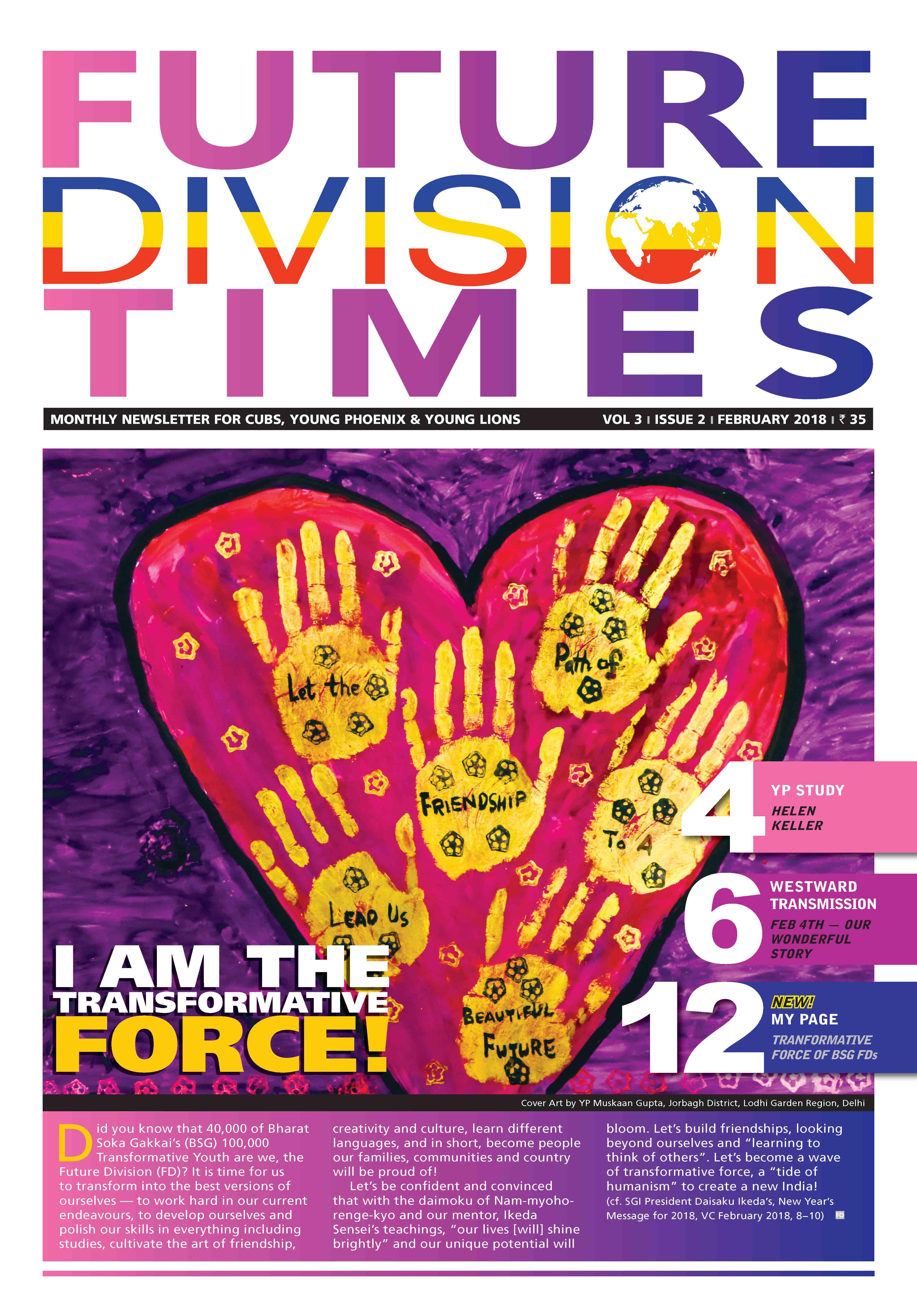 Future Division Times- February 2018