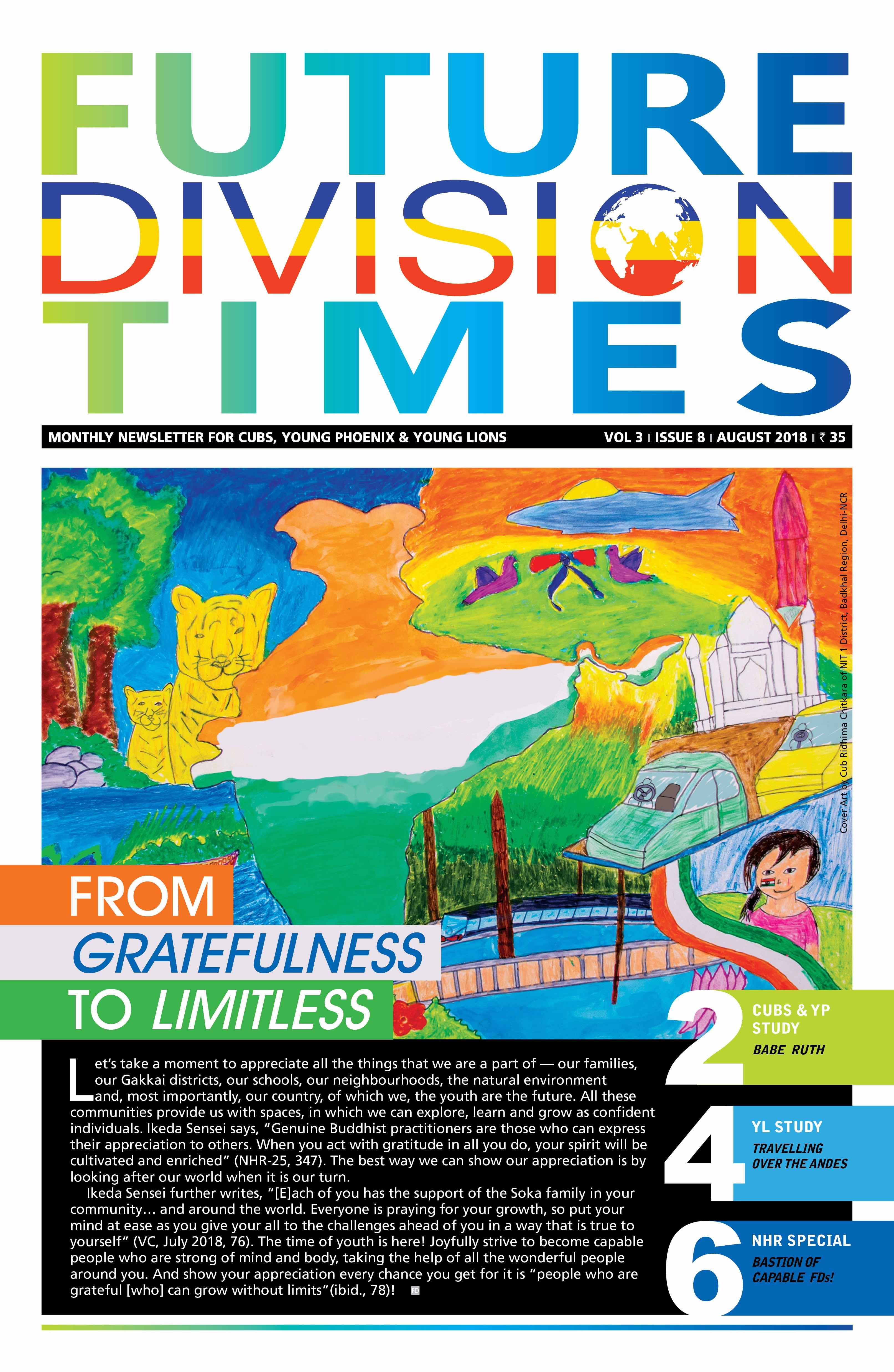 FD Times Vol.3/Issue08(Aug-2018)