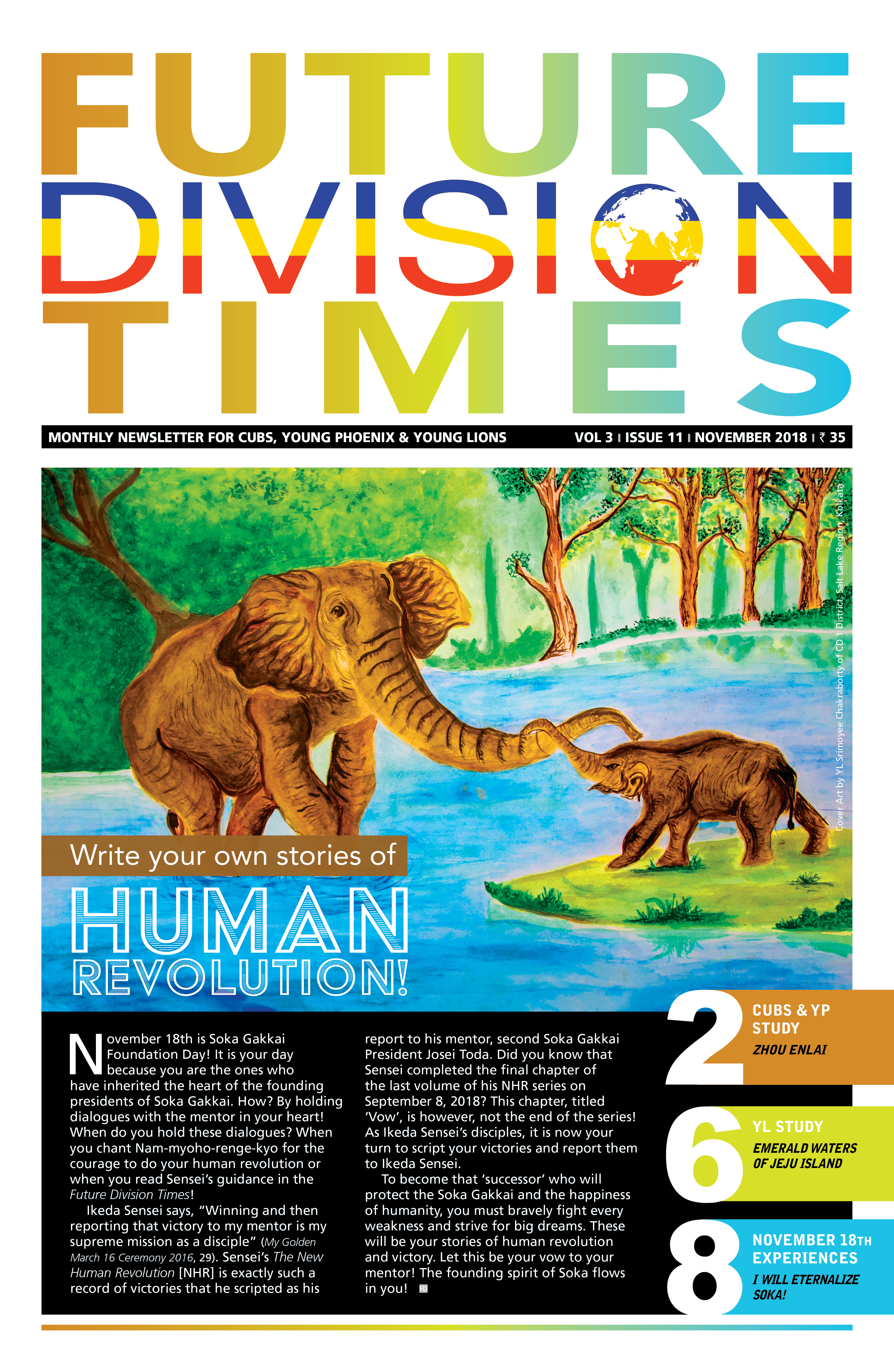 Future Division Times- November 2018 By Editorial | Eternal