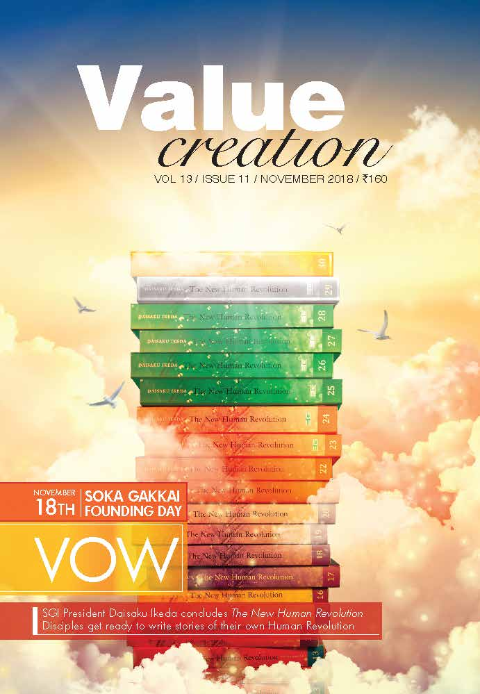 VALUE CREATION - VOL 13 / ISSUE 11